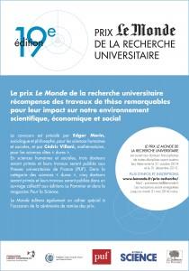 Appel à candidature Prix Le Monde